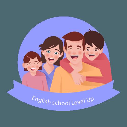 Курсы английского языка для взрослых
